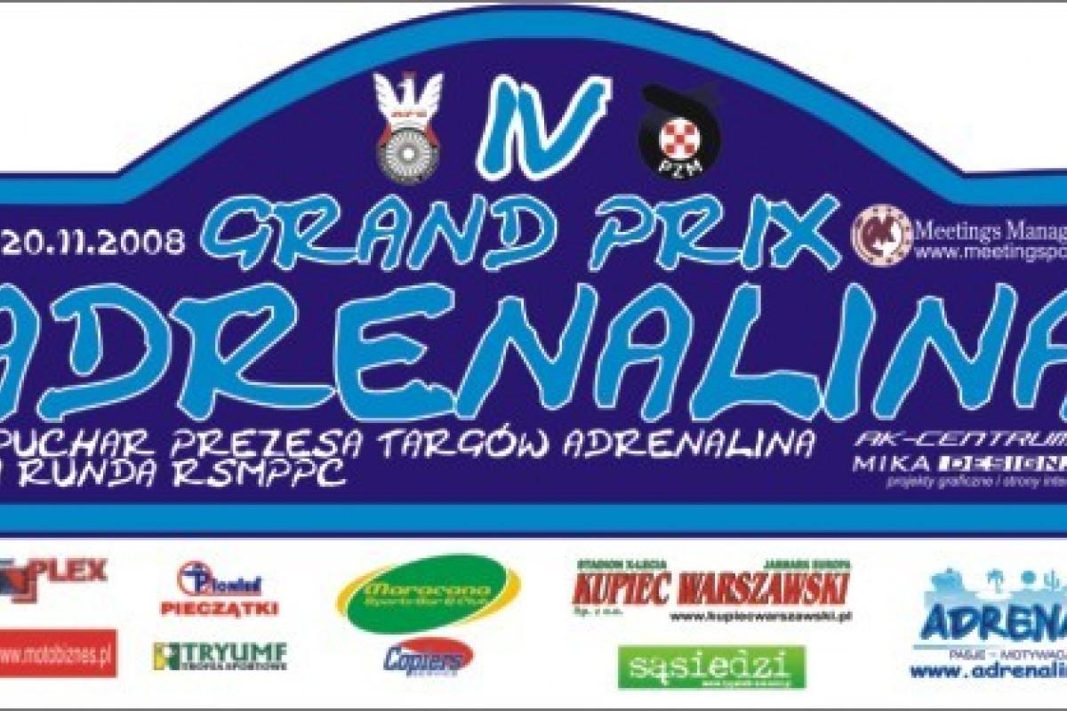 2008 (KJS) AK Centrum Grand Prix Adrenalina