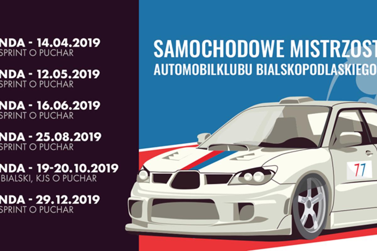 Super Sprint - 4 runda SMAB MEL-BRAMY.pl
