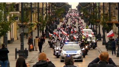 """Zlot """"Motocykliści - Niepodległej: Parada Ulicami Łodzi"""" Piotrkowska/Plac Wolności"""